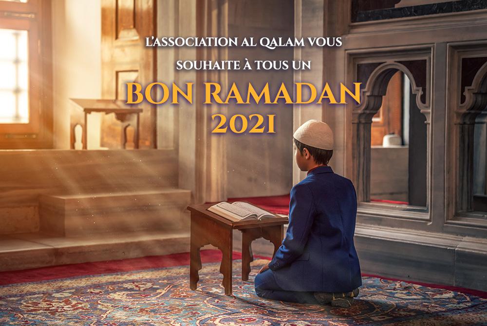Al Qalam vous souhaite un très bon mois de Ramadan 2021/1442